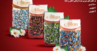 قیمت شکلات تافی ایرانی