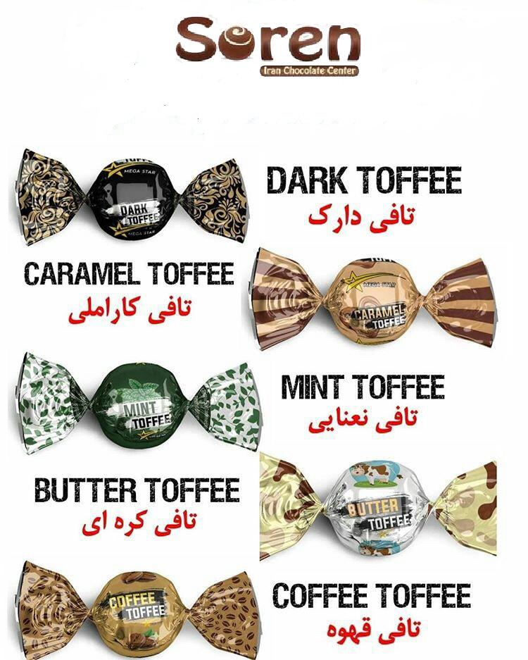 بهترین مارک شکلات ایرانی