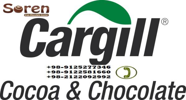 خرید عمده پودر کاکائو کارگیل