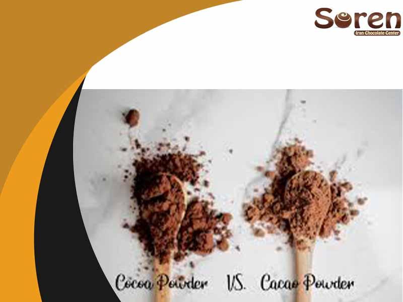 واردات انواع با کیفیت ترین پودر کاکائو ها