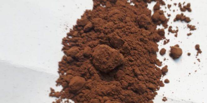پودر کاکائو کارگیل هلند