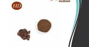 خرید پودر کاکائو ارزان