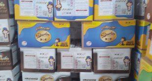 شرکت شیرین شکر ایرانیان ( شکلات دارلین )