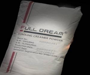 مشخصات کافی کریمر فول دریم Full Dream