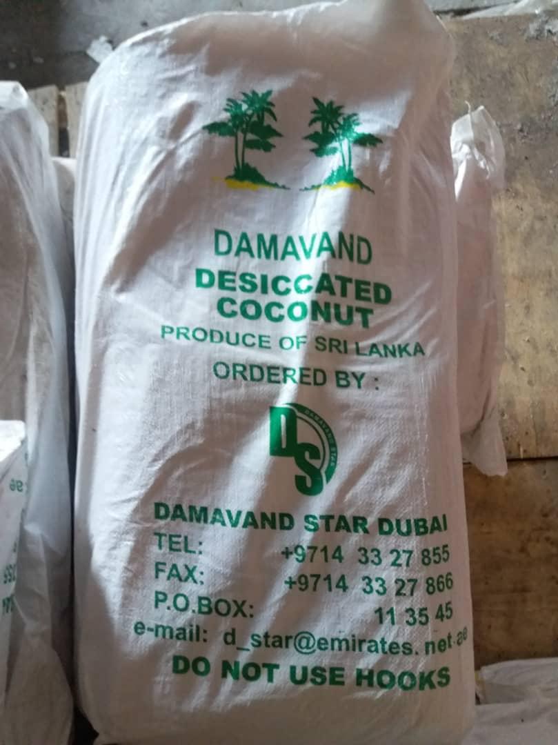 واردات پودر نارگیل از سریلانکا