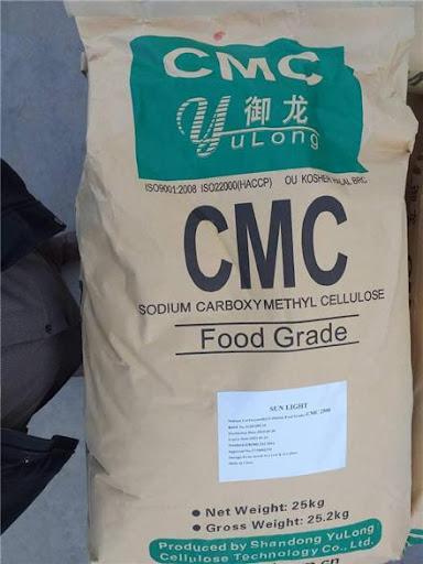 قیمت پودر cmc چقدر است؟