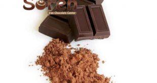 پودر کاکائو مخصوص قنادی